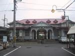 hamadera station.jpg
