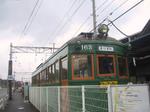 hankai railway.jpg