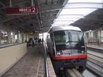 yui_rail01.jpg
